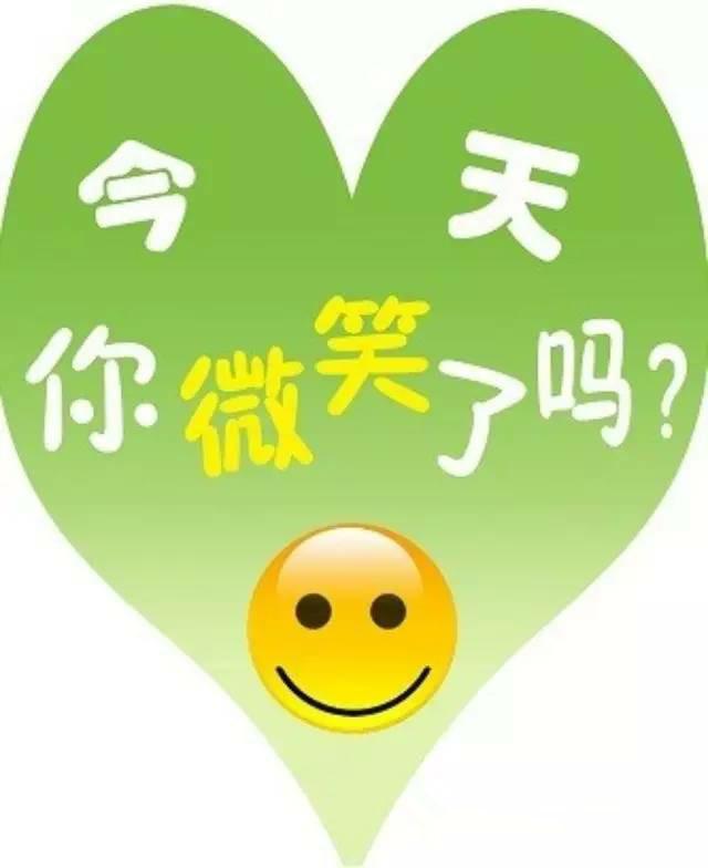 笑容对健康的好处